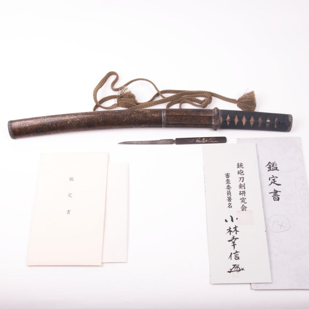 Tanto. Ubu nakago, hirazukuri, yorimune