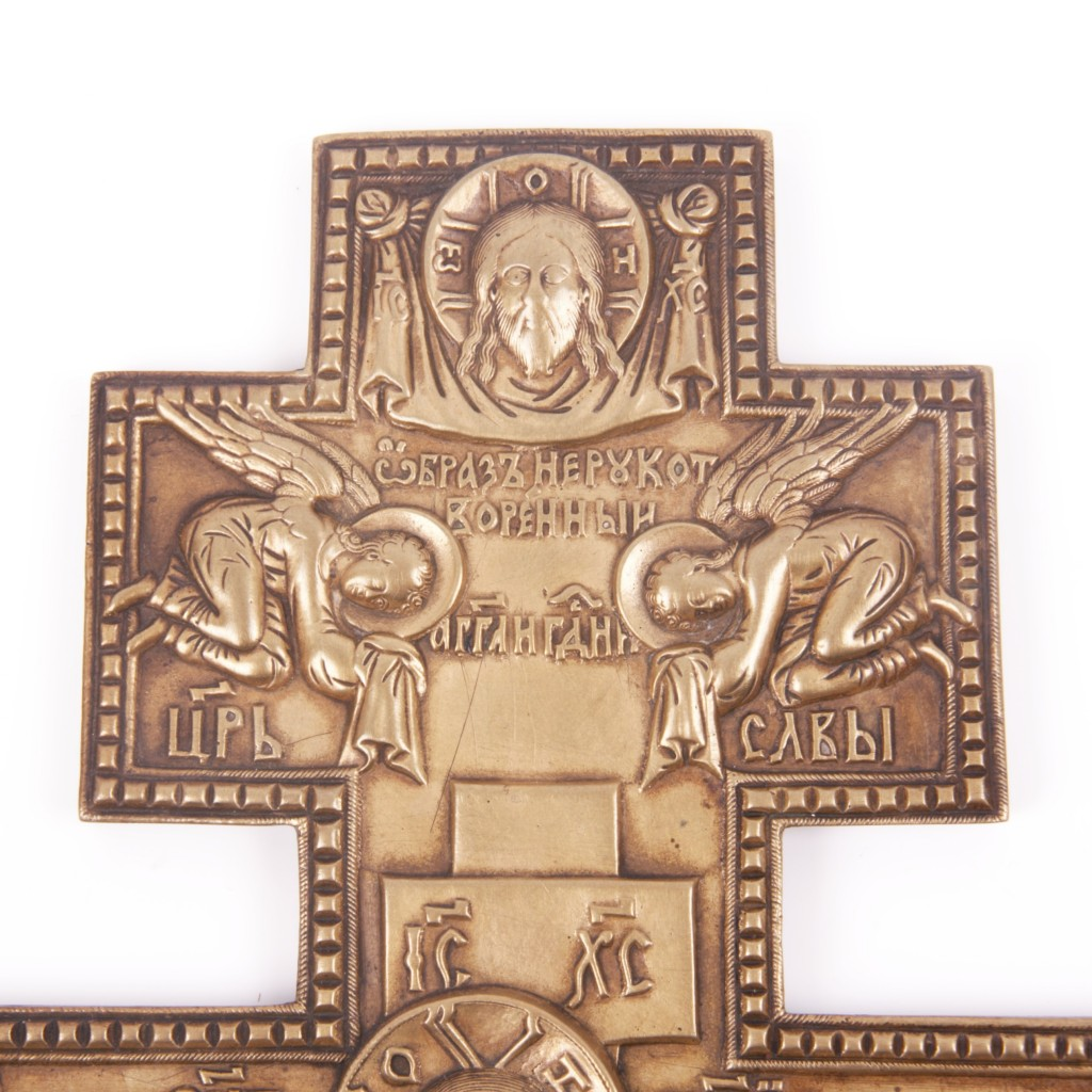 old Russian bronze cross