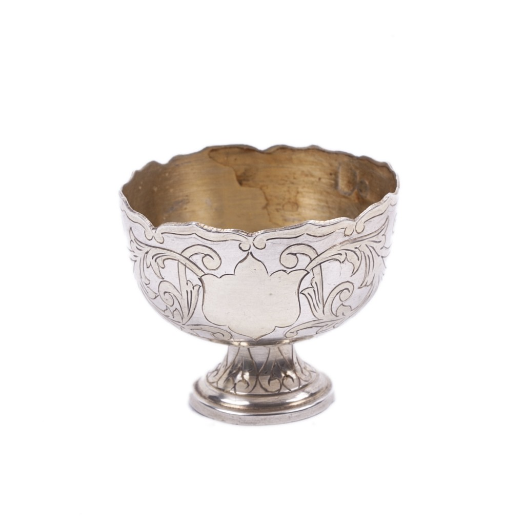 Antique Turkish Silver Egg Cup