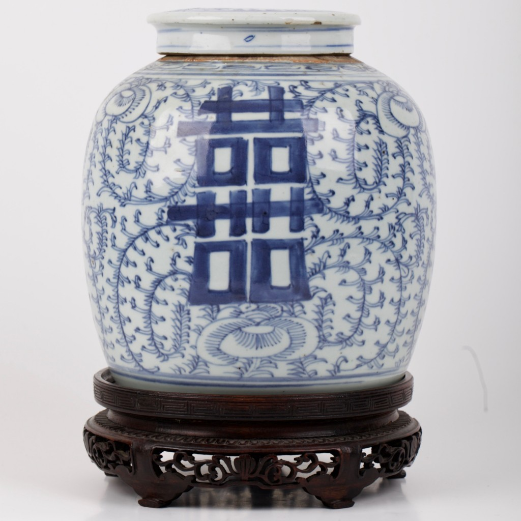 Chinese Antique Porcelain Blue White
