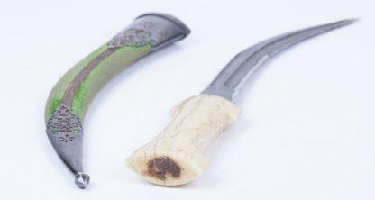 Rare Persian or Indian Damascus Jambiya Dagger
